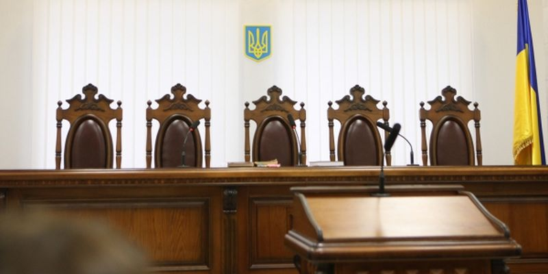 The Kyiv Appeal Court.