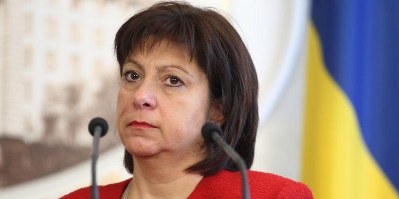Finance Minister of Ukraine Natalia Yaresko