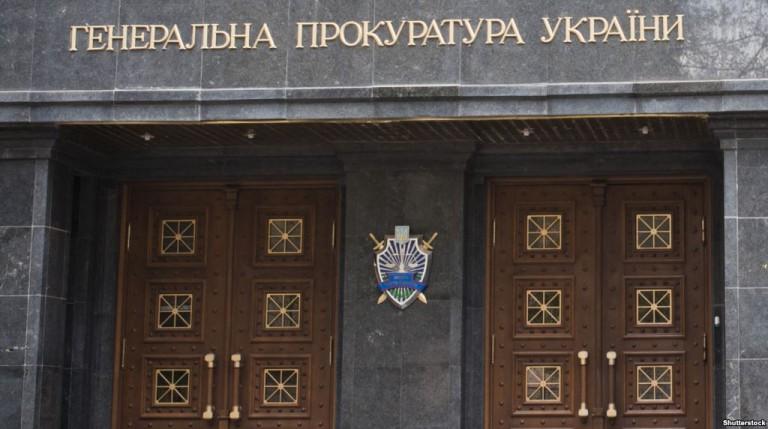 ПОЛИТИКА_За_корупцію_в_ГПУ_і_судах_критикує_США_Україну2