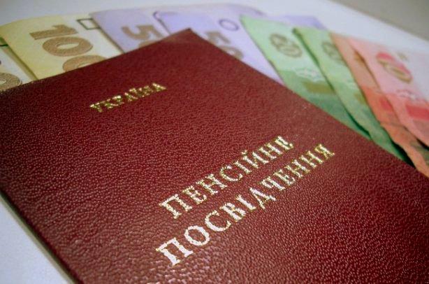 Цифра_дня_Какой_будет_обновленная_пенсия_в_Украине