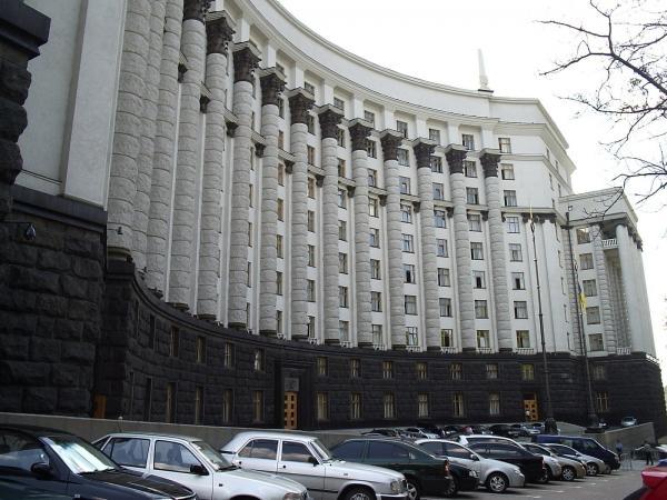 kabinet_ministriv