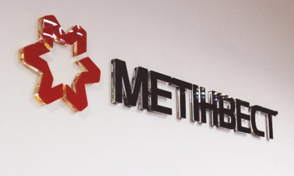 Метинвест_2