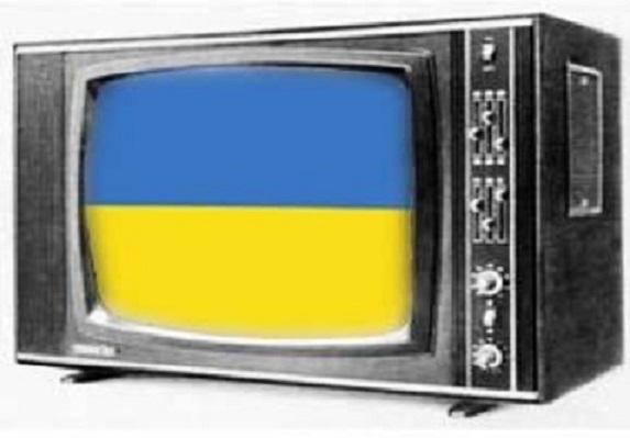 9999-nacionalnaya-obschestvennaya-teleradiokompaniya-ukrainy