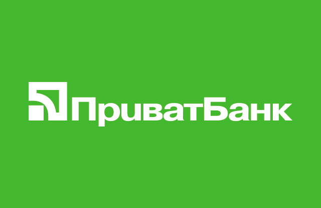 Как работает приватбанк на праздники в украине в 2018