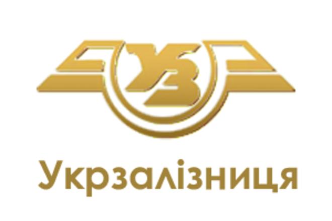ukrzaliznycya_6