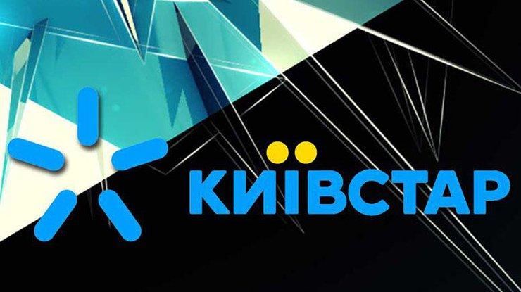 kievstar-gotovitsja-k-blokirovke-rossijskij-resursov_rect_060f50b951a0b052ac2d894a72b06293