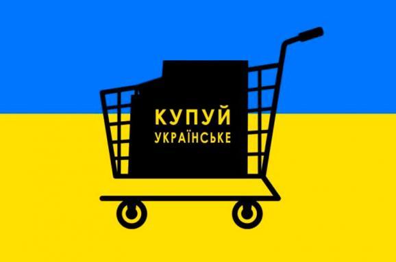 im578x383-ukr-prod_zolo.in.ua
