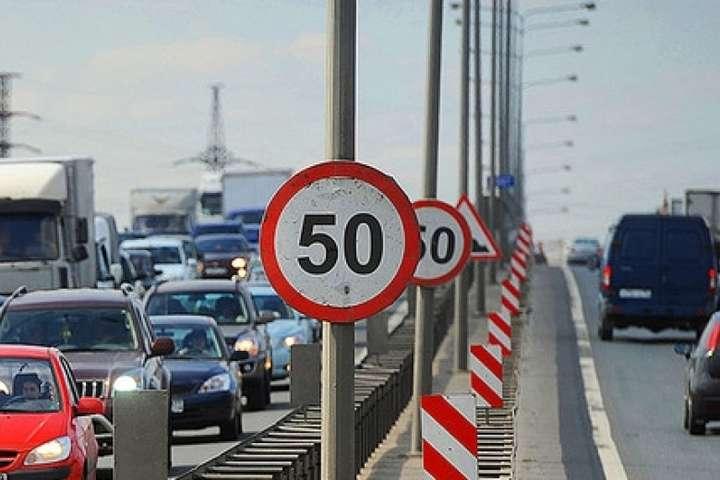 СУСПІЛЬСТВО_Обмеження_швидкості_50_км_за_годину