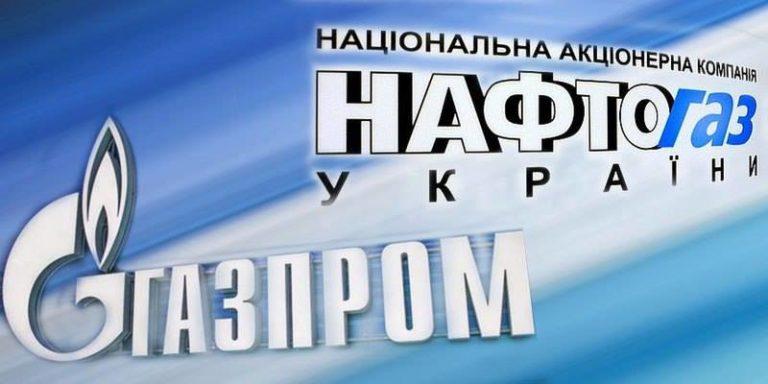 ГАЗ_Газпром_відмовляється_виконувати_рішення_Стокгольмского_арбітражу_01