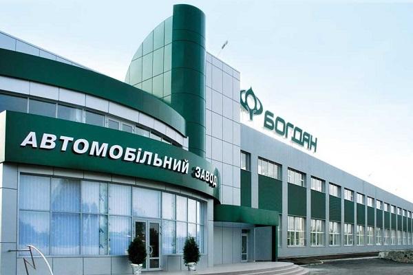bogdan_zavod3455