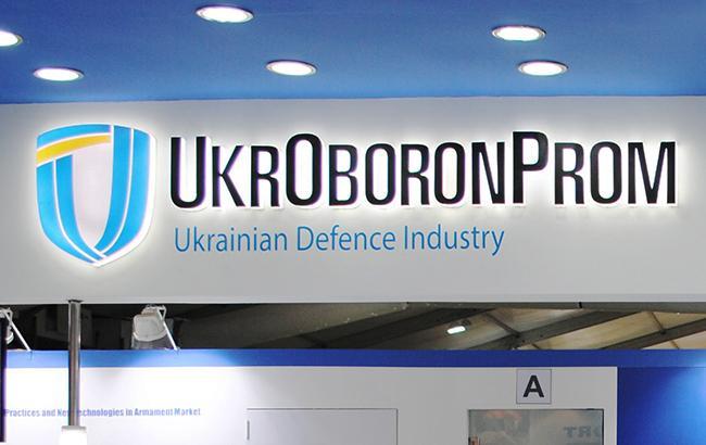ukroboronprom_com_ua_id22437_650x410_10_650x410