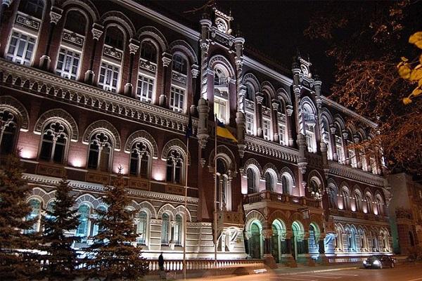 8a20b25-nacionalnyj-bank-ukrainy-pribyl-budzhet