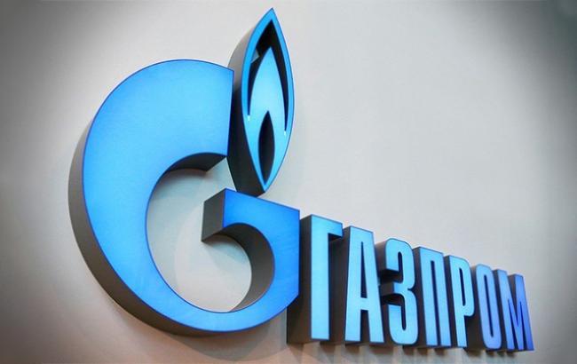 gazprom_ru_id13835_650x410_7_650x410