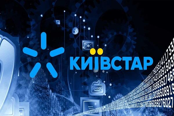 kievstar_01