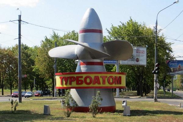 picture2_turboatom-poka-ne_335091_p0