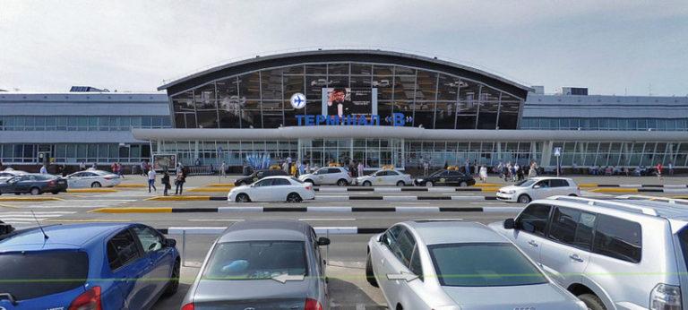 ПРОМИСЛОВИЙ_ПОТЕНЦІАЛ_ДП_Міжнародний_аеропорт_Бориспіль