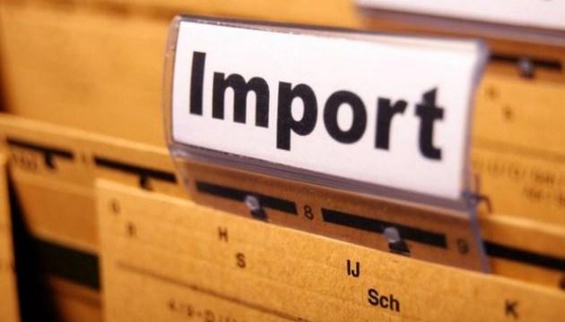 630_360_1538263417-3865-import
