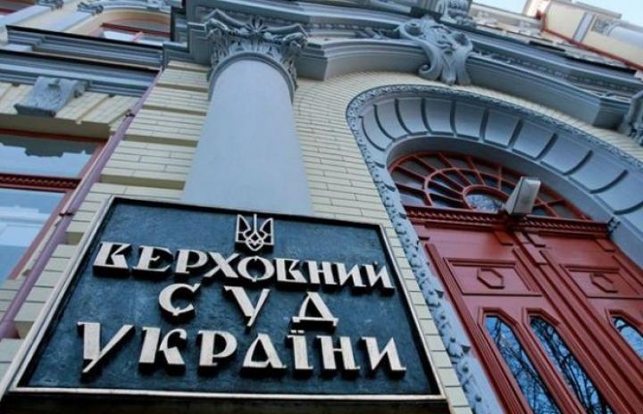 ЗВЯЗОК_Верховний_суд_України_підтвердив_законність_вимог_АМКУ