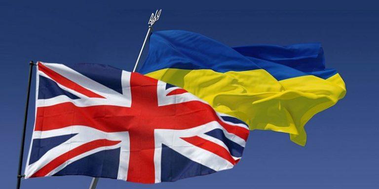 Великобританія_і_Україна_ПРАПОРИ