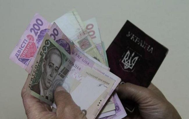 pensii-v-ukraine_rect_e92ce700a05a90e511ac14adf1fe0d68