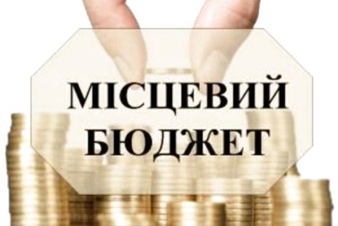 812020-miska-vlada-nagadue-zhitomiryanam-pro-neobhidnist-splati-podatkiv-u-mistseviy-byudzhet
