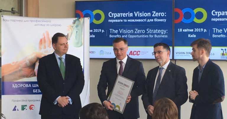Metinvest-Vision-Zero