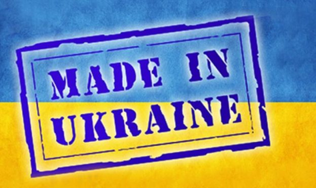 made_in_ukraine-623x370