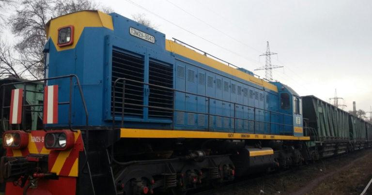 AMKR-lokomotiv