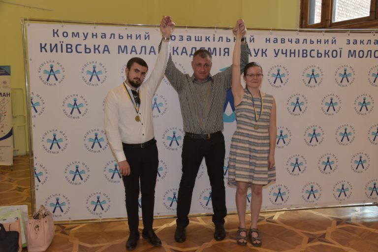 МАН_Києва_55_призерів_Міжн_конкурсів