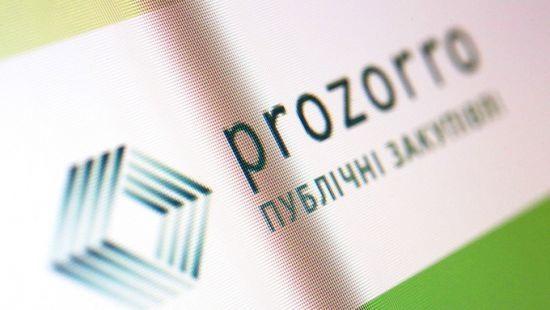 PROZORRO_06