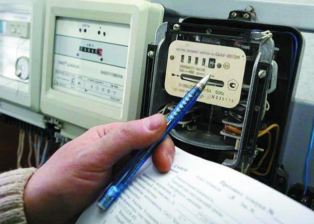 Лічильник_електроенергії01
