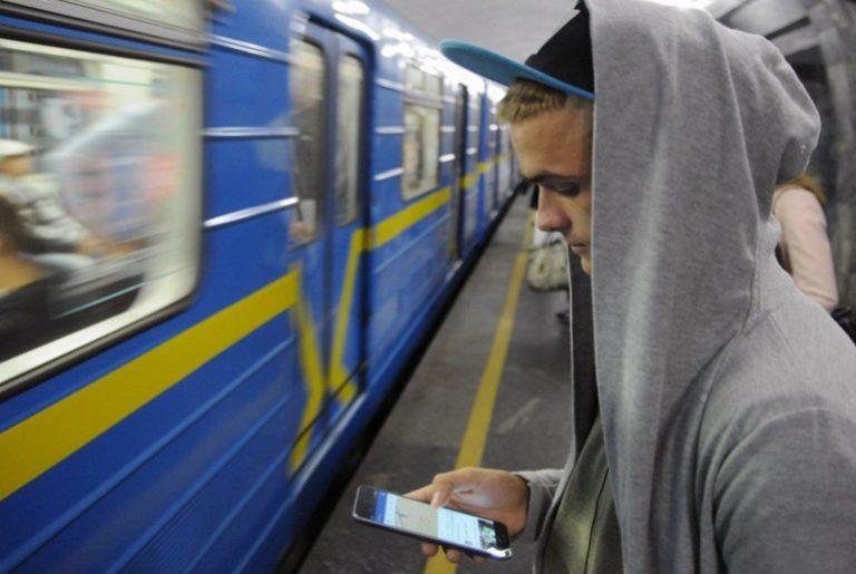 ЗВЯЗОК_4G_в_метро_Києва