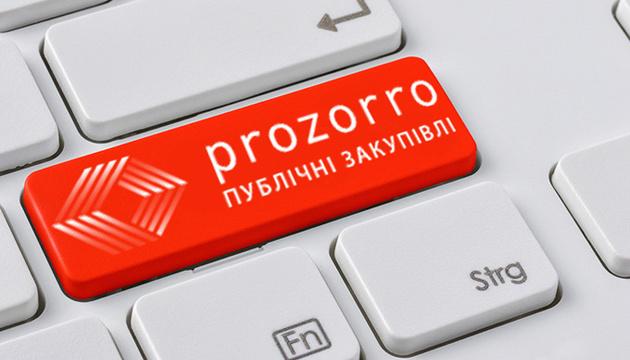 ProZorro_ПРОДАЖІ