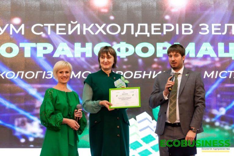 Zaporizhstal_1-1024x682