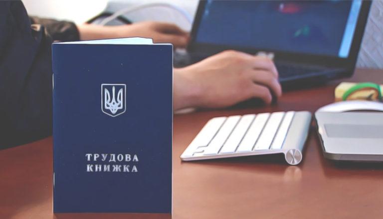 trudkodeks_novyie_izmeneniya_net_0