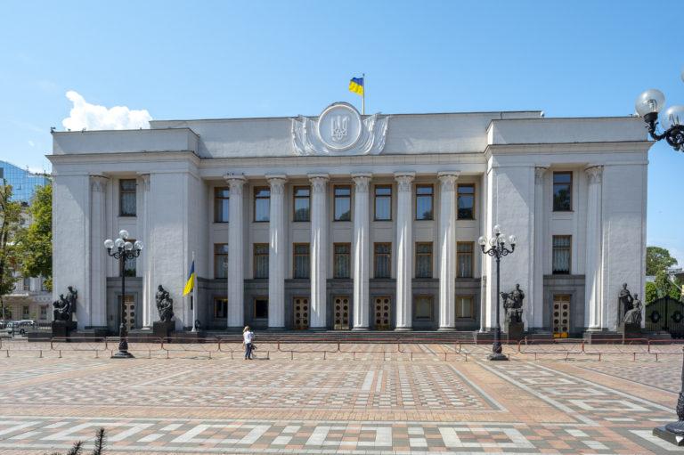 20_07_14_Будівля_Верховної_Ради_України