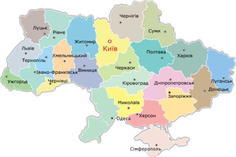 20_07_30_Зарплата_по_регіонах_України_у_червні_2020_року_02