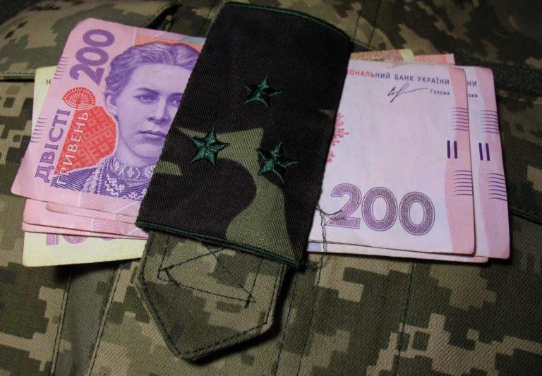 20_08_13_Військ_пенсіонери_вимагають_від_КМУ_04
